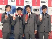 Shiseido UNO Bar