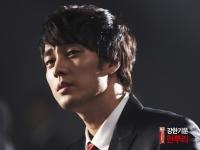 So Ji Sub для Hanburi