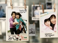 Song Joong Ki и Kim Byul для Fujifilm Instax