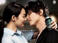 Won Bin и Shin Min Ah для Maxim T.O.P Ver 6