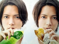 Yamashita Tomohisa (News) для Kirin Namacha Green Tea