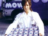 Yamashita Tomohisa для Mow