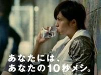 Yamashita Tomohisa для Weider