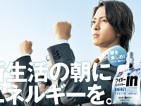 Yamashita Tomohisa (News) для Weider 2010
