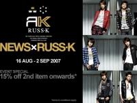 Yamashita Tomohisa и Kato (News) для Russ-K