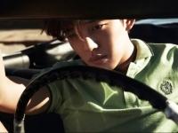 Yoo Ah In для Hana SK Smart Card