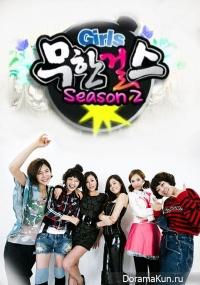 Infinity Girls S2