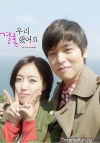 JangWoo & EunJung