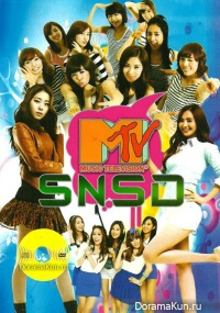 MTV SNSD
