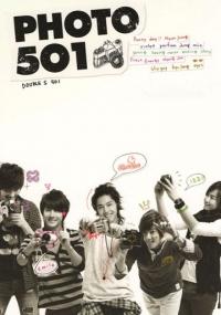 SS501 - Photo501
