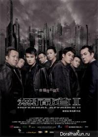 Cheung Wu jian dao 2
