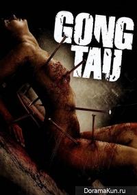 Gong Tau: An Oriental Black Magi