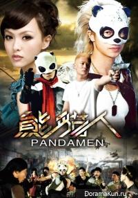Pandamen