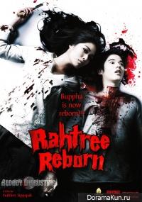 Rahtree Reborn