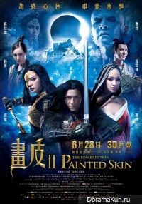 Painted Skin 2