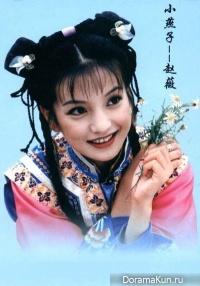 Princess Pearl 1998