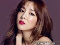 2NE1 (Dara) для Cosmopolitan September 2015
