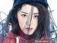 4minute (Gayoon) для First Look November 2015