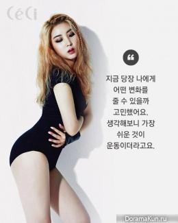 4Minute (Sohyun) для CeCi April 2015