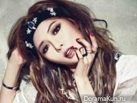 4Minute для Cosmopolitan March 2015 Extra