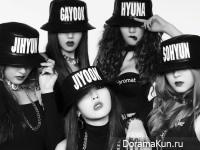 4Minute для Crazy