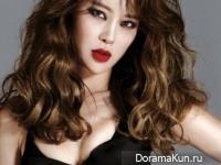 Baek Ji Young для W Korea August 2014
