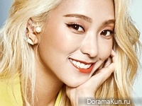 Tiffany (SNSD), Bora (Sistar) для Cosmopolitan September 2015 Extra