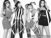 Bora (Sistar), Kisum, Jace, Lil Cham для Feedback