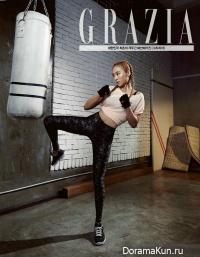 Sistar (Bora) для Grazia April 2015