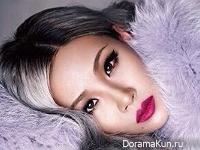 CL (2NE1) для Elle December 2015 Extra