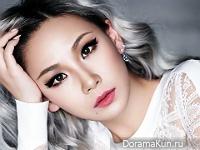 2NE1 (CL) для Elle December 2015