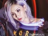 CL (2NE1) для Grazia December 2015 Extra
