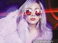2NE1 (CL) для Grazia December 2015