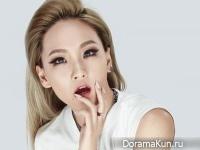 2NE1 (CL) для Hazzys F/W 2014 Extra