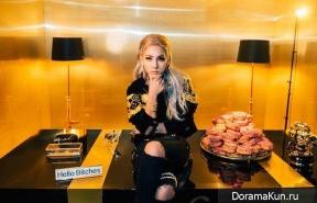 2NE1 (CL) для Hello Bitches
