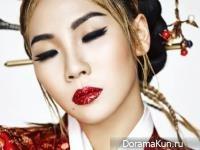 2NE1 (CL) для W Korea April 2015