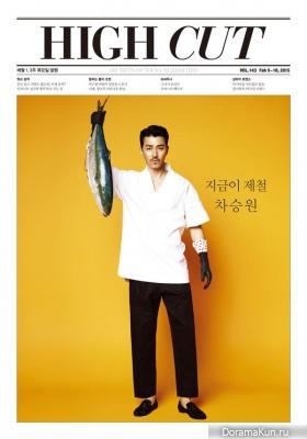 Cha Seung Won для High Cut Magazine Vol.143