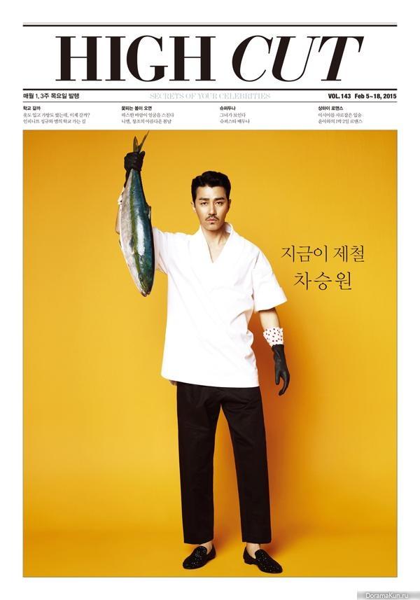 Чха Сын Вон или Дядько Ча - 2 - Страница 12 Cha-Seung-Won01-600