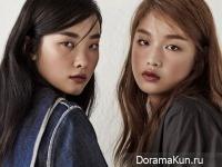 Choi Ara для Marie Claire April 2014