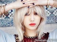 Choi So Ra для Vogue June 2015