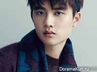 EXO (D.O) для Elle December 2014 Extra