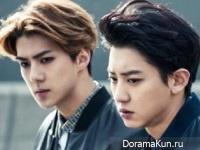 EXO для The Celebrity January 2015