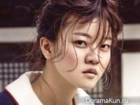 Go Ah Sung для Grazia June 2015