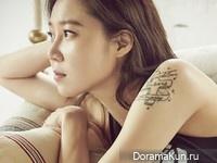 Gong Hyo Jin для CeCi June 2015