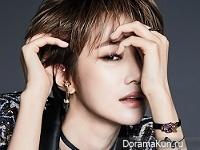 Go Joon Hee для First Look November 2015