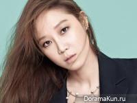 Gong Hyo Jin для J.estina Red 2015 CF