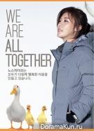 Ha Ji Won, Park Seo Joon для NorthCape F/W 2015