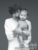 Ha Suk Jin и др. для Lady Joongang December 2014