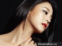 Han Go Eun для InStyle September 2015