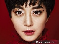 Han Ye Seul для Elle December 2015 Extra